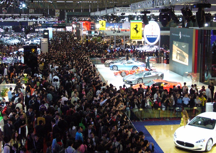 中国(上海)国际汽车工业展览会