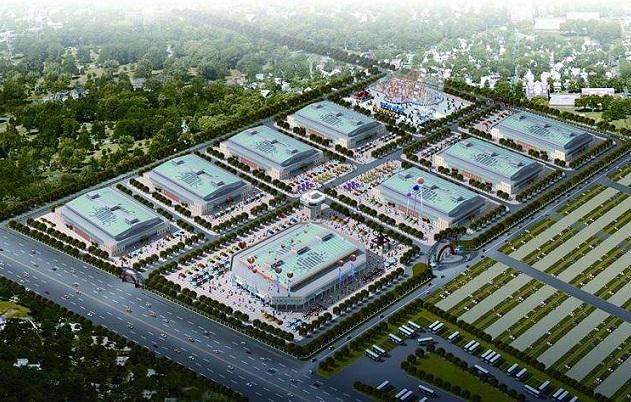 北京蟹岛国际会展中心