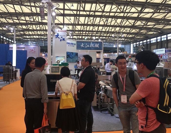 中国(上海)国际电子商务及包装技术展览会_现场照片