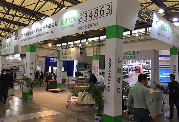 中国(北京)国际工业通讯及工业互联网展览会_现场照片