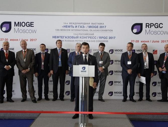 俄罗斯莫斯科国际石油天然气展览会