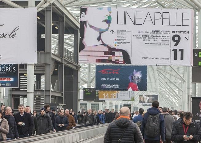 意大利米兰国际秋季琳琅沛丽皮革展览会