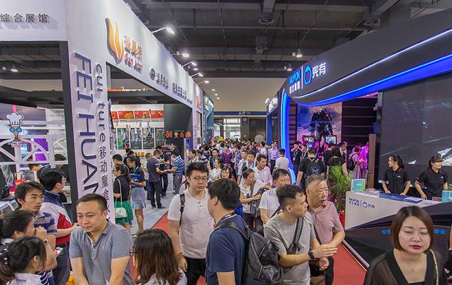 中国(上海)国际电影论坛暨展览会