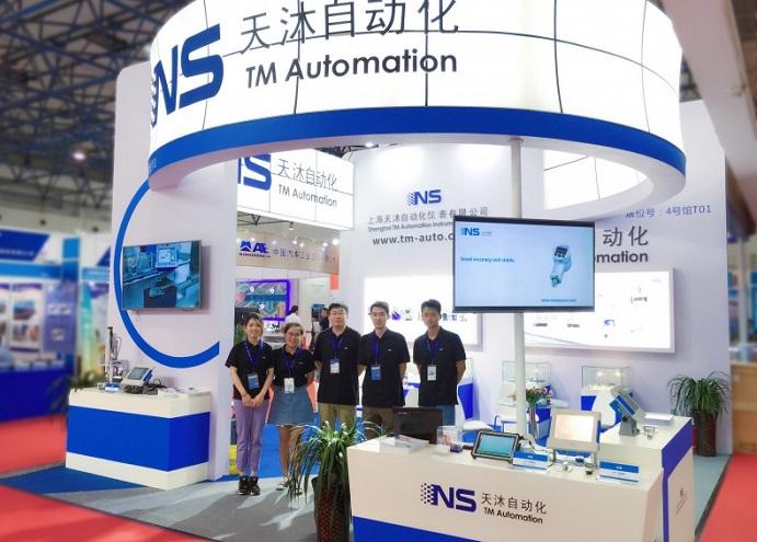 中国(上海)国际工业自动化及机器人展览会_现场照片