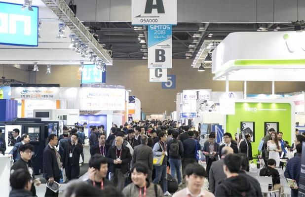 韩国首尔国际机床工具展览会