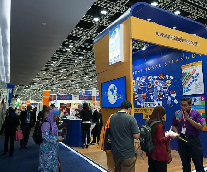 马来西亚吉隆坡国际清真食品展览会_现场照片
