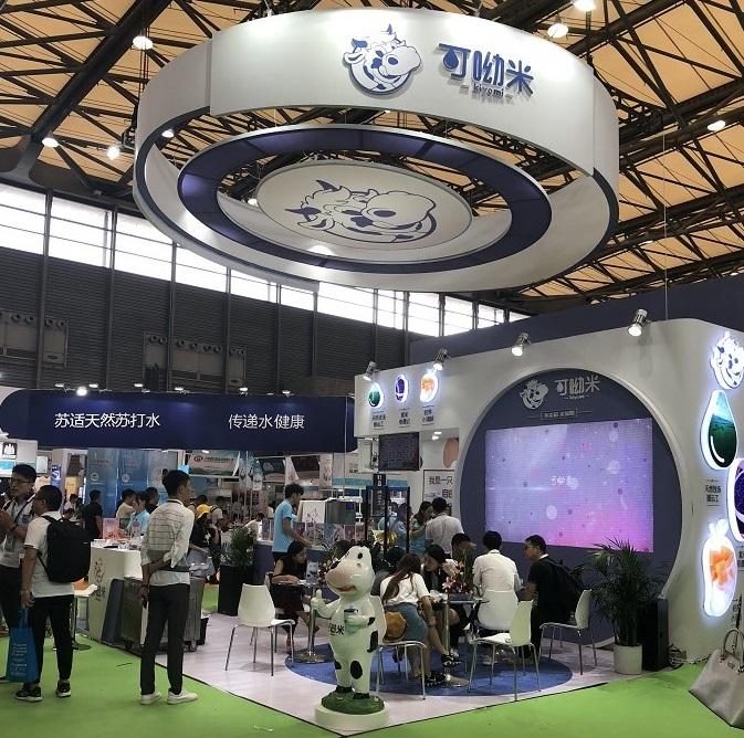 亚洲(北京)国际食品饮料暨进口食品博览会